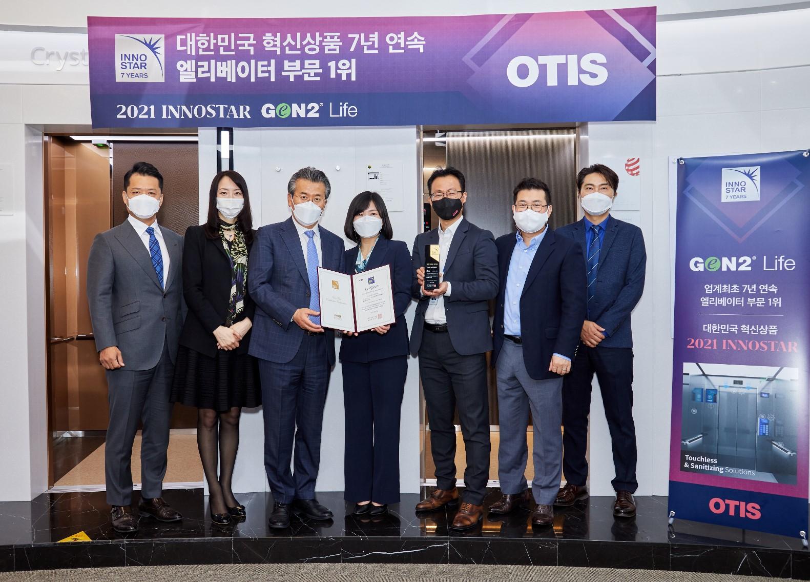 Korea's Innostar award