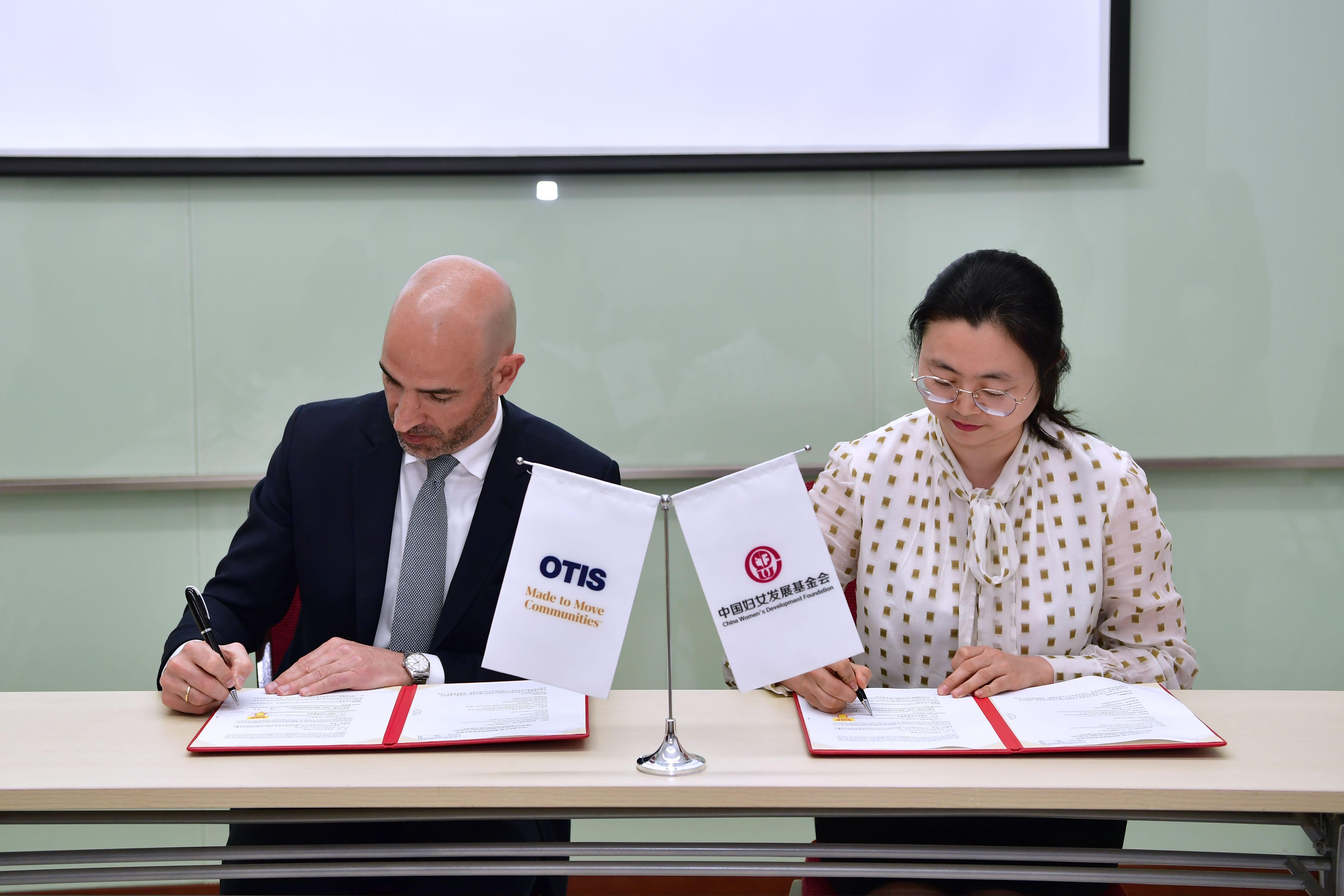 China womena scholarship signing