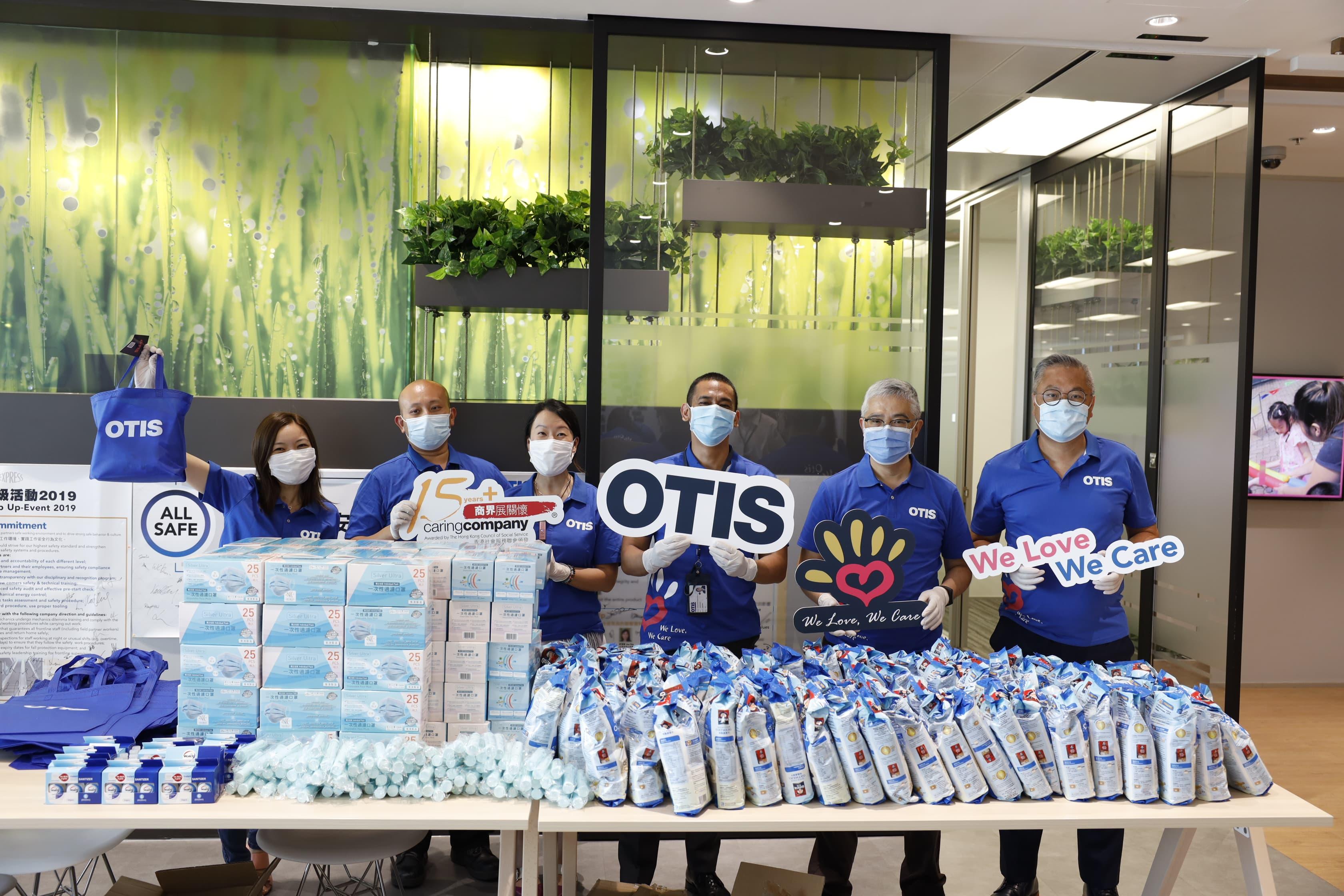 Otis_Caring_Company_Award_newsroom