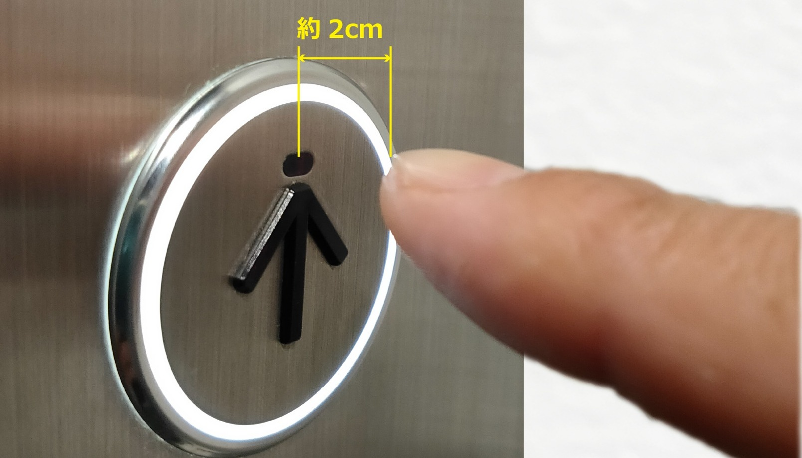 Japan touchless buttons