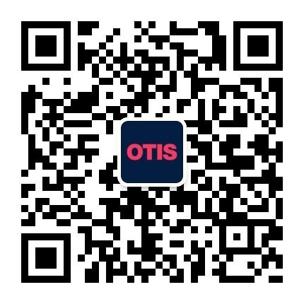 Otis WeChat QR Code